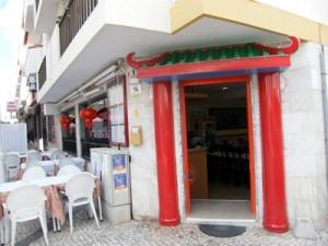 Xin Yuan Chinese Restaurant - Montegordo