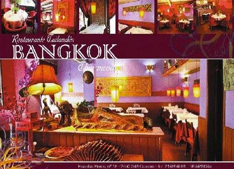 Bangkok Thai Moods Cascais